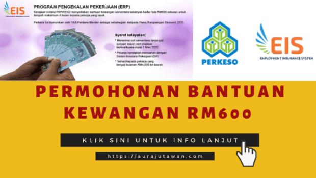 Permohonan Bantuan Kewangan RM600