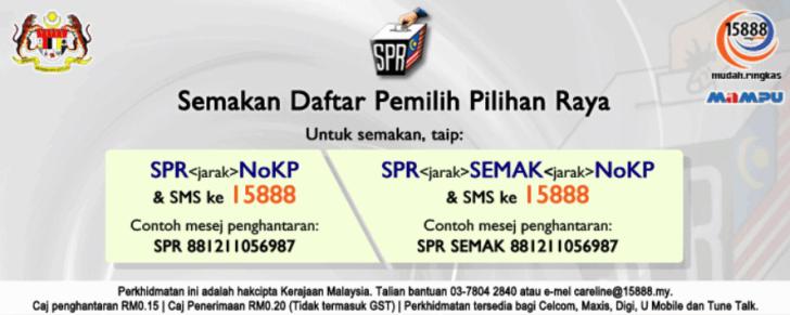 Semak Daftar Pemilih Melalui SMS
