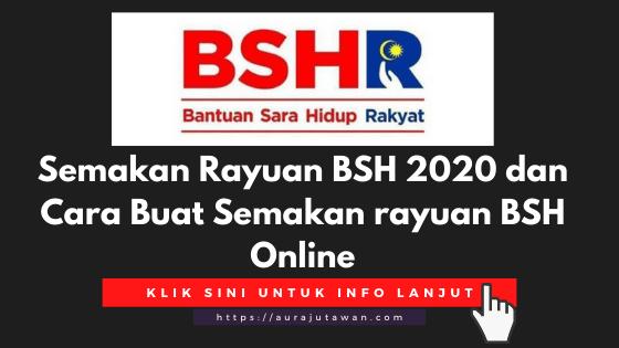 Semakan Rayuan BSH 2020