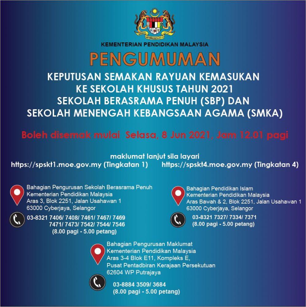 Semakan Keputusan Rayuan SBP/SMKA 2021 Secara Online