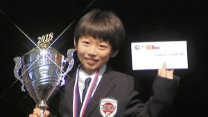 Meet the 11-year-old boy who became 2018 Othello world champion
