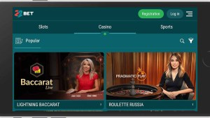 History and beginnings of casino mobile apps