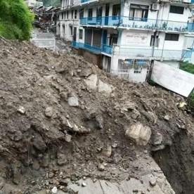 AKU Earthquake 1