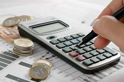 L'exigence de détermination du prix et la réforme des obligations