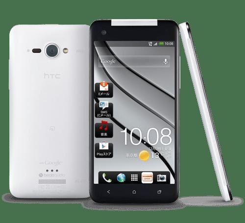 HTC Butterfly (international)