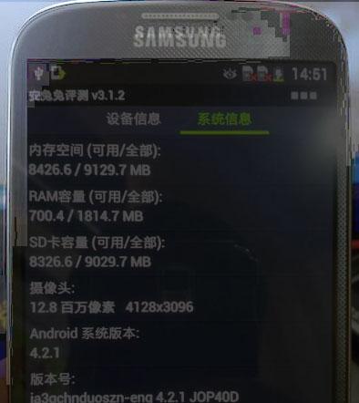 gs4-leak-composite