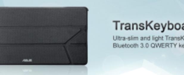 TransKeyboard 1