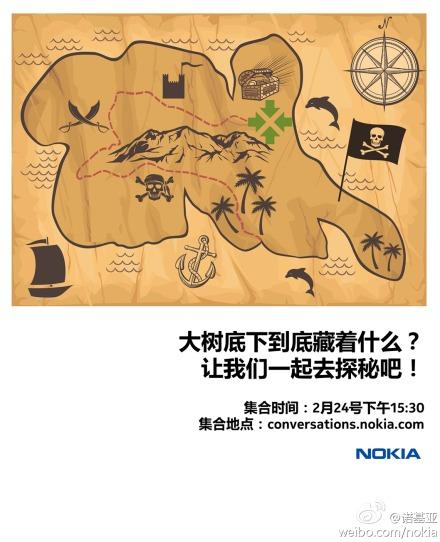 Nokia Weibo - Treasure Map