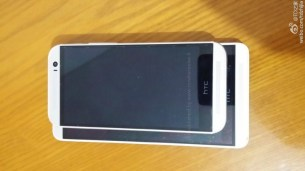 All New HTC One 3