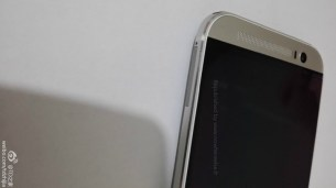 All New HTC One 5
