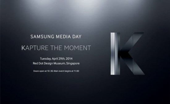 Samsung-Releases-another-Invitation-Kapture-the-Moment