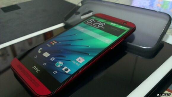 HTC One M8 Red Wild 1
