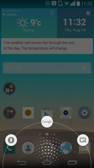 Google Now - Quick Memo