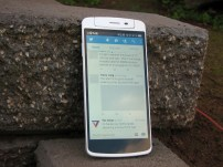 Oppo-N1-ScreenOn