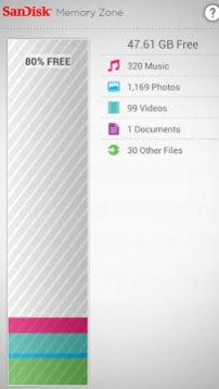 DualDrive-memory-large