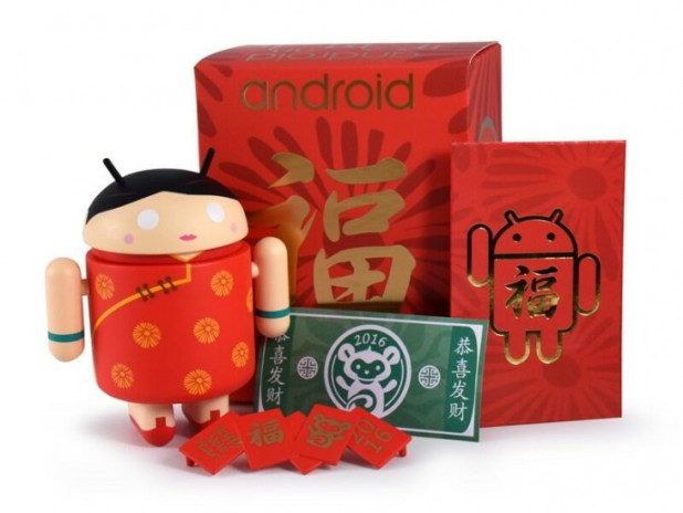 Android_cny2016-redpocket-all-800-800x600