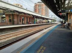 Sydney Trains Station - Strathfield