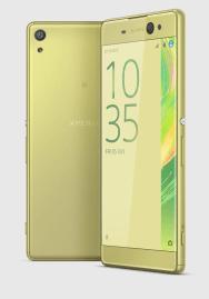 Xperia XA Ultra - Lime Gold