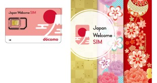 NTT DOCOMO Launches 15 Day Free Japan Prepaid SIM for Foreign Tourists, plus some helpful travel tips