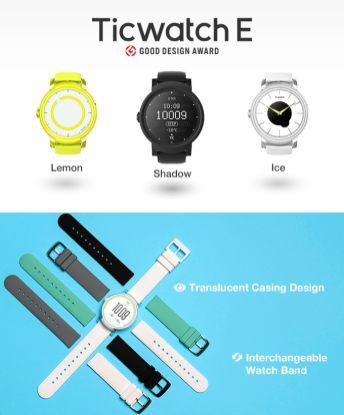 Ticwatch E Colours
