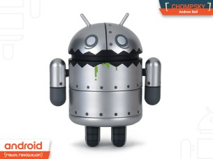 Android_rr-Bell-Chompsky-Front-800x600