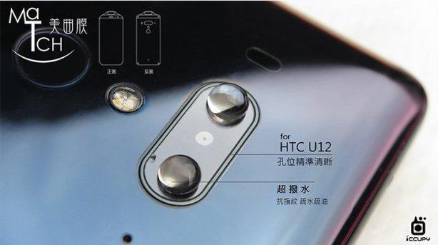 u12plus 5