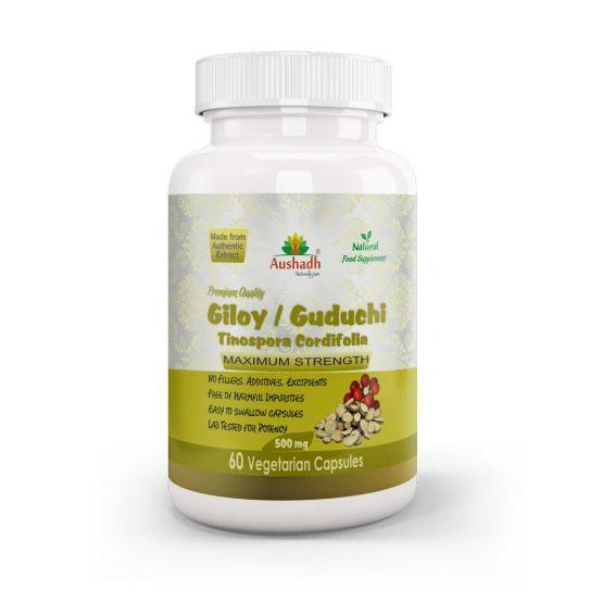 Pure Guduchi Giloy Tinospora Cordifolia