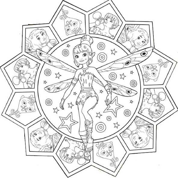 Mandala Mia And Me Zum Drucken 4 Ausmalbilder Kostenlos
