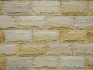 Rock face sandstone walling