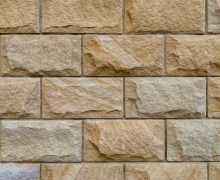 Aussietecture Banded Rock face wall cladding stone, Sydney sandstone, rockface