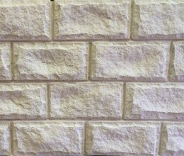 Aussietecture White Rock face wall cladding stone, rockface sandstone walling