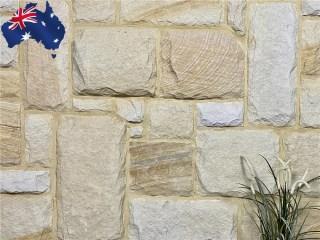 Rustic banded Australian sandstone for exterior walls