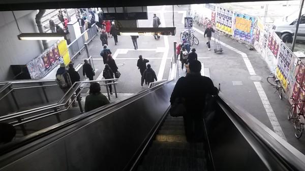 Rolltreppe zur Wieterfahrt Richtung City