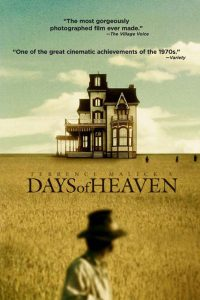 daysofheave-poster