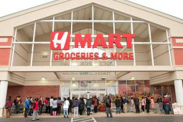 H-Mart