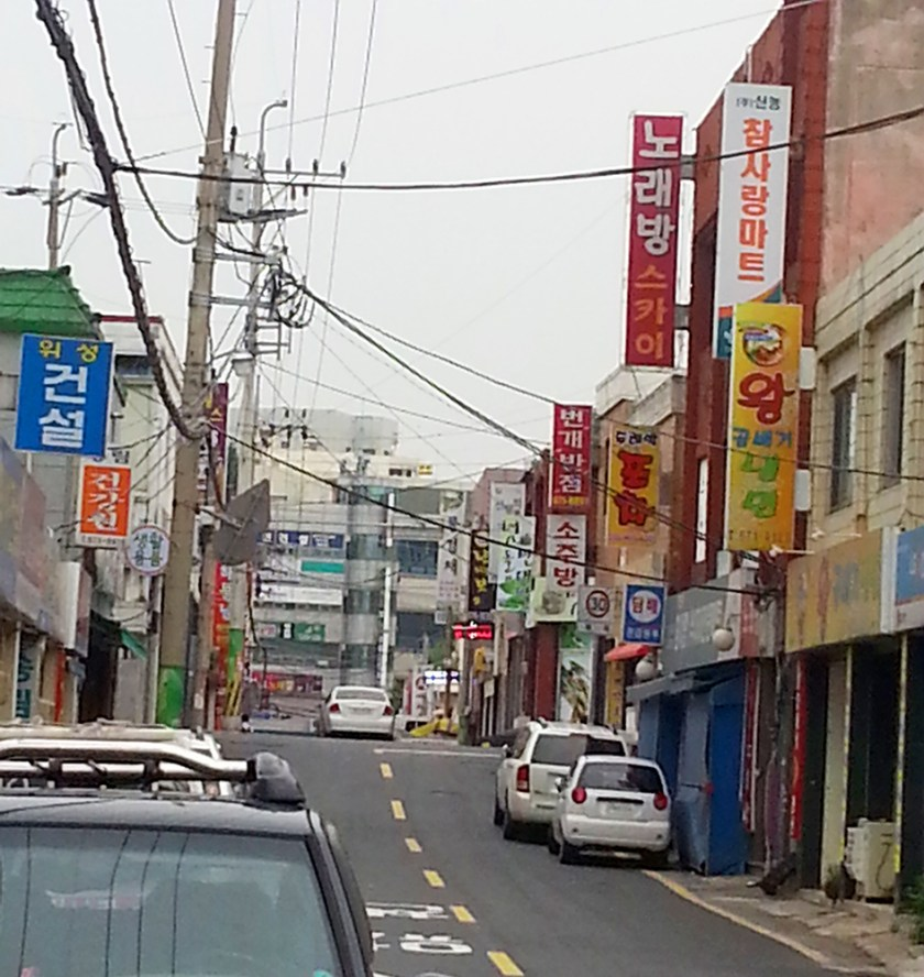 Gwangju is nice, this photo is not, better ones coming soon