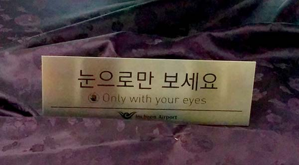 "Look ""only with your eyes"""
