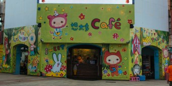 A neat little cafe we walked past