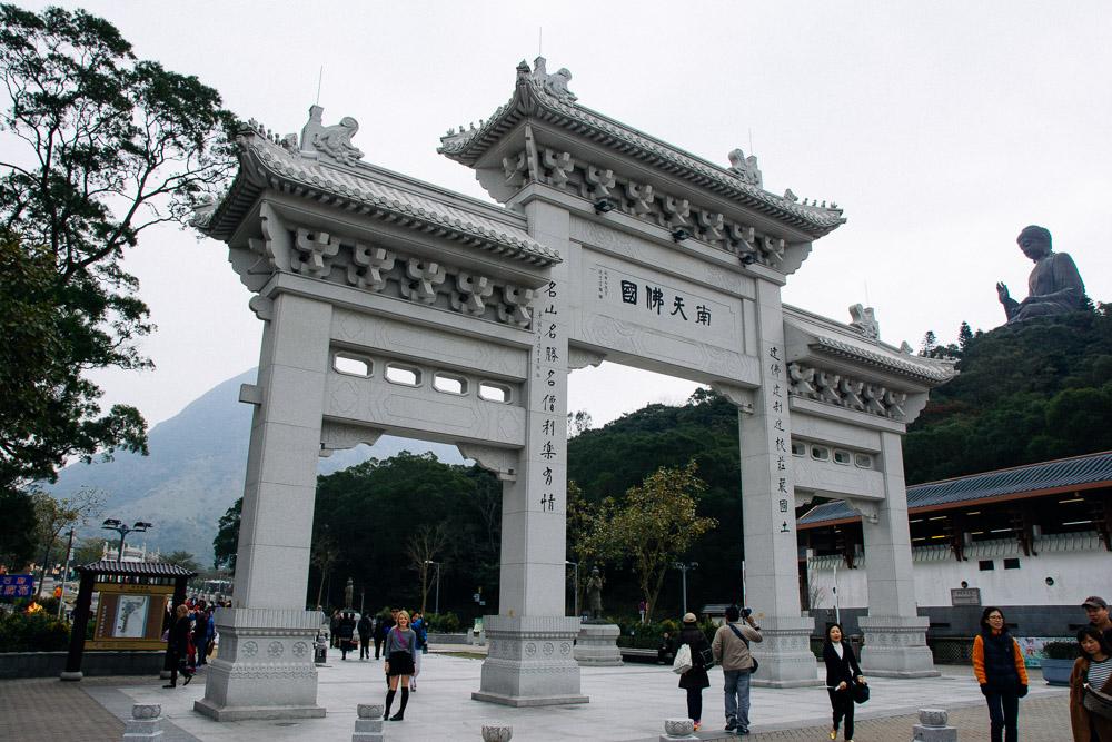 Entrance of Tian Tan Buddha