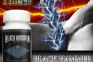 ブラックハンマー
