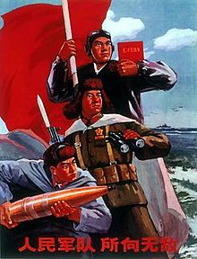 Peoples Army thanks Comrade Gillard