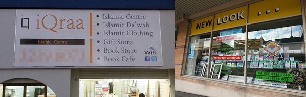 Islamic Bookshops