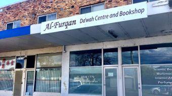 Al-Furqan Islamic Centre Melbourne