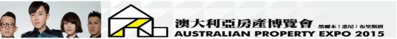 Australian Property Expo for Chinese Only
