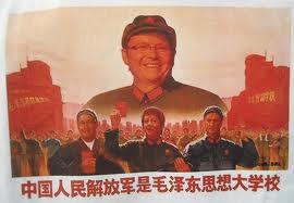 Manchurian Rudd