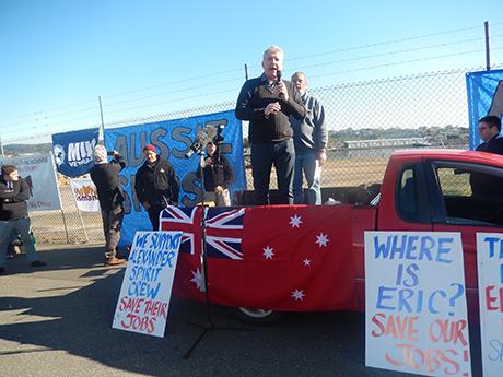 Demise of the Australian Maritime Flag