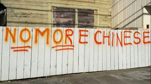 No More Chinese