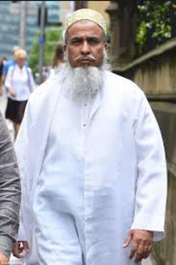 FGM Sheik Shabbir Mohammedbhai Vaziri