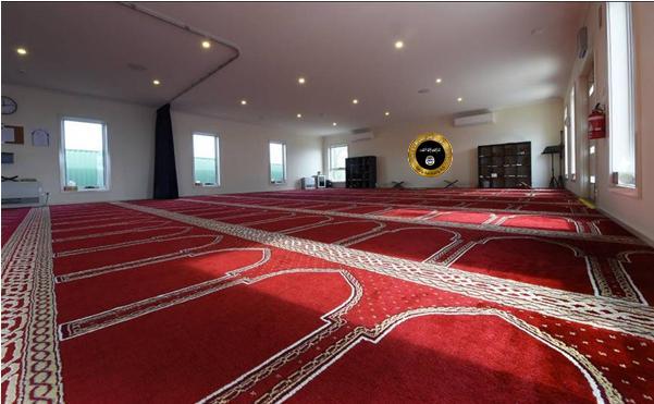 Masjid Abu Bakr As-Siddiq Mosque Ballarat