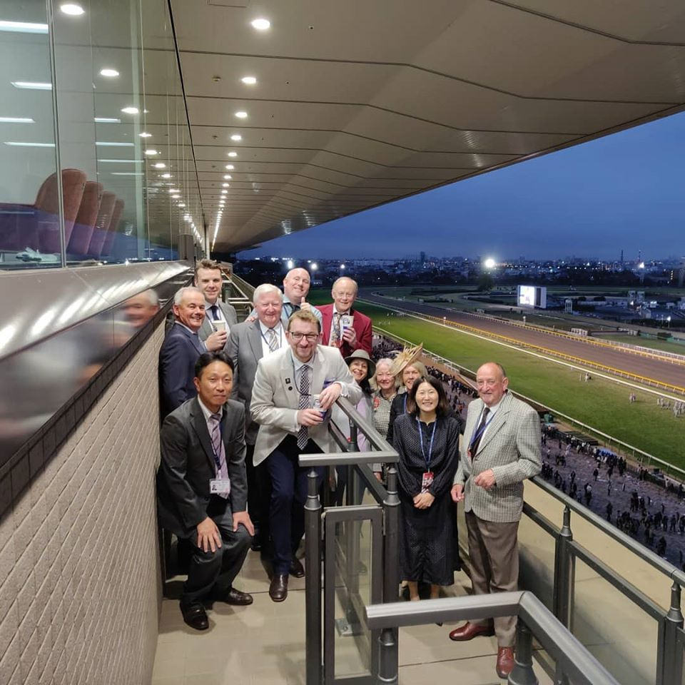 Japan cup betting 2021 nevada tax revenue from sports betting
